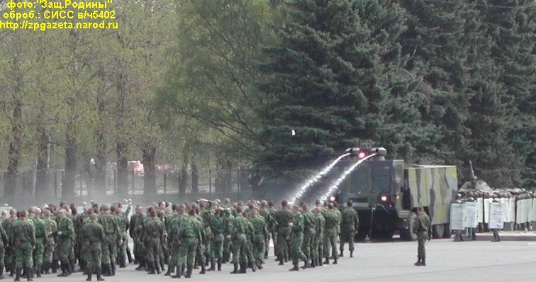 войсковая часть 2670 фото