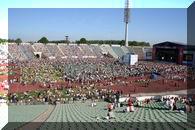 Остальные фотографии с концерта можно посмотреть