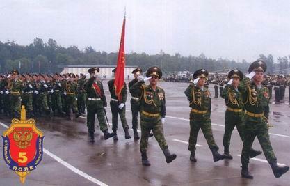 Одон численность военнослужащих